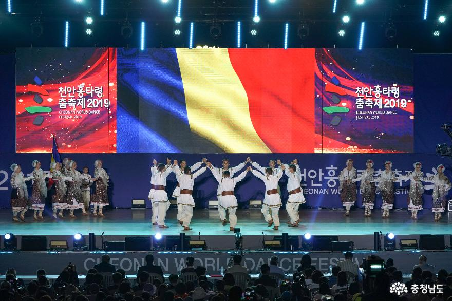 신명나는 춤으로 하나되었던 세계인의 축제  '2019 천안흥타령춤축제' 20