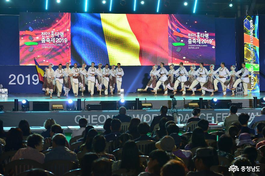 신명나는 춤으로 하나되었던 세계인의 축제  '2019 천안흥타령춤축제' 19