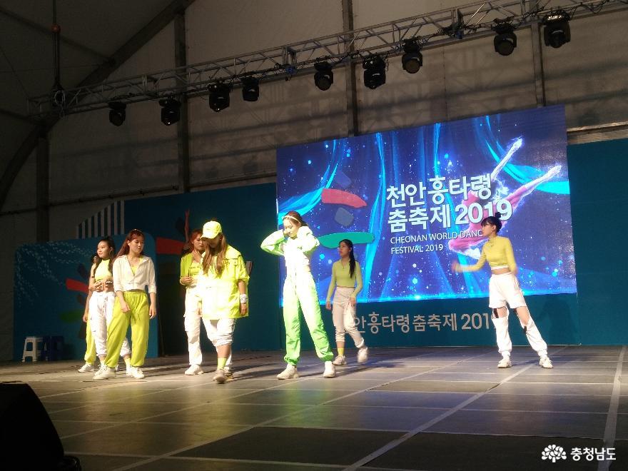 신명나는 춤으로 하나되었던 세계인의 축제  '2019 천안흥타령춤축제' 22