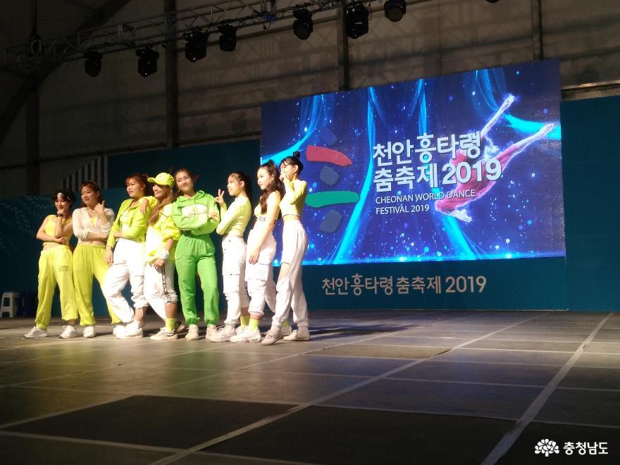 신명나는 춤으로 하나되었던 세계인의 축제  '2019 천안흥타령춤축제' 23