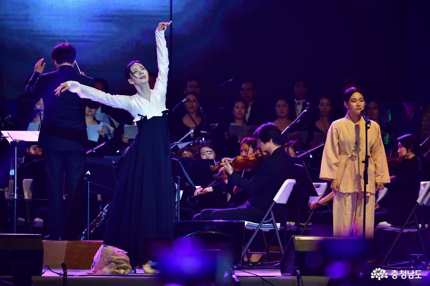 신명나는 춤으로 하나되었던 세계인의 축제  '2019 천안흥타령춤축제' 26