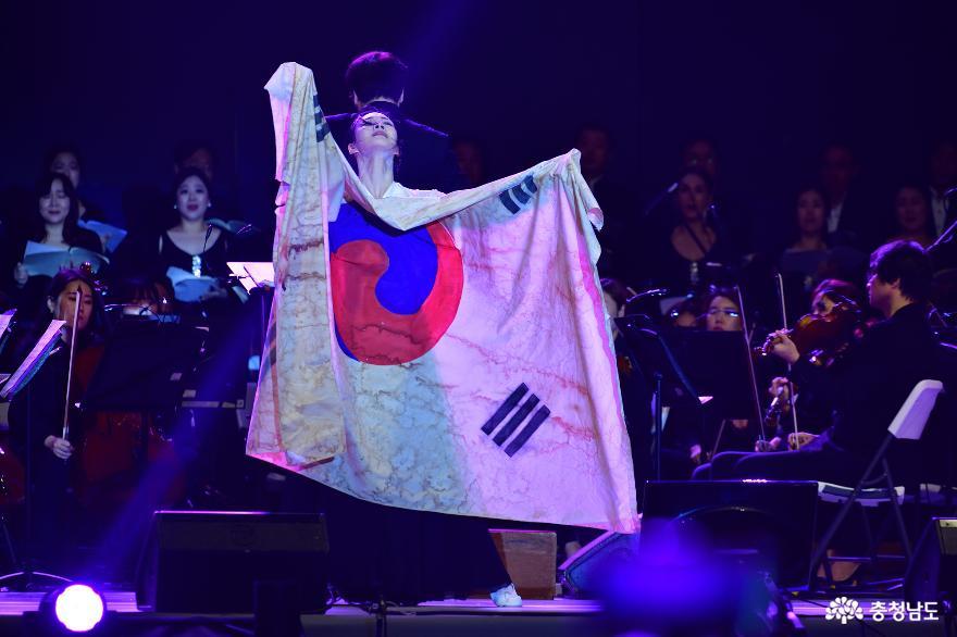 신명나는 춤으로 하나되었던 세계인의 축제  '2019 천안흥타령춤축제' 27