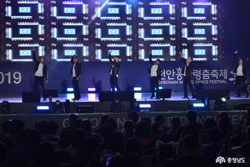 신명나는 춤으로 하나되었던 세계인의 축제  '2019 천안흥타령춤축제' 28