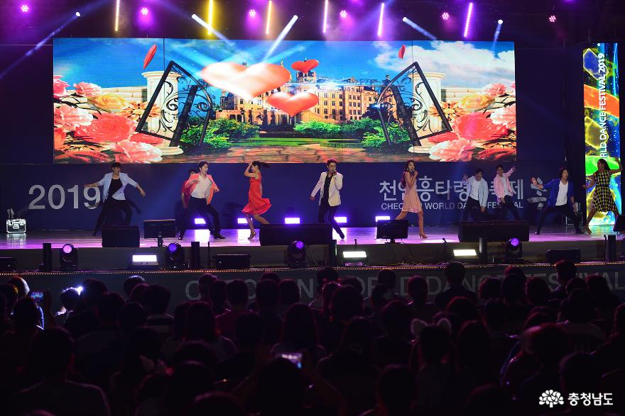 신명나는 춤으로 하나되었던 세계인의 축제  '2019 천안흥타령춤축제' 29