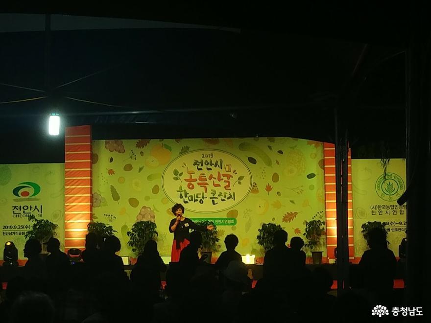 신명나는 춤으로 하나되었던 세계인의 축제  '2019 천안흥타령춤축제' 52