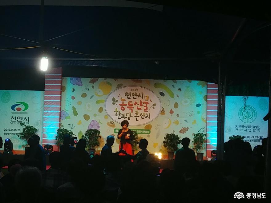 신명나는 춤으로 하나되었던 세계인의 축제  '2019 천안흥타령춤축제' 53