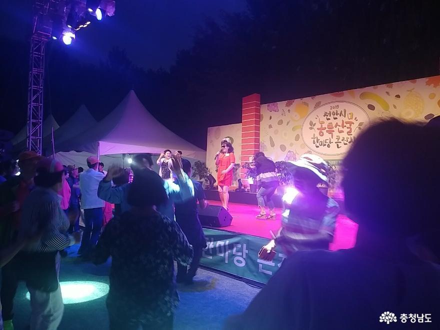 신명나는 춤으로 하나되었던 세계인의 축제  '2019 천안흥타령춤축제' 55