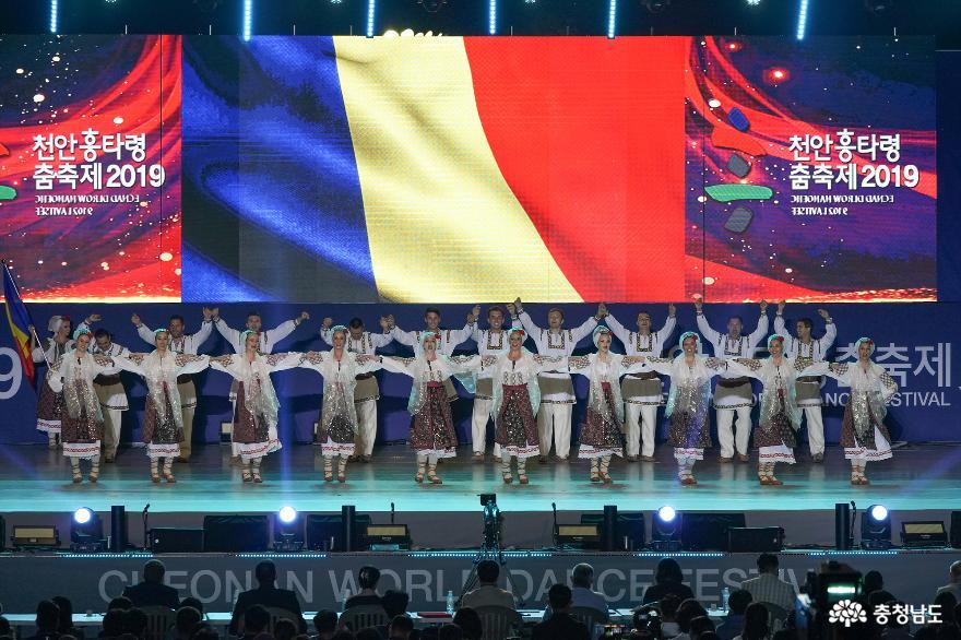 신명나는 춤으로 하나되었던 세계인의 축제  '2019 천안흥타령춤축제' 57