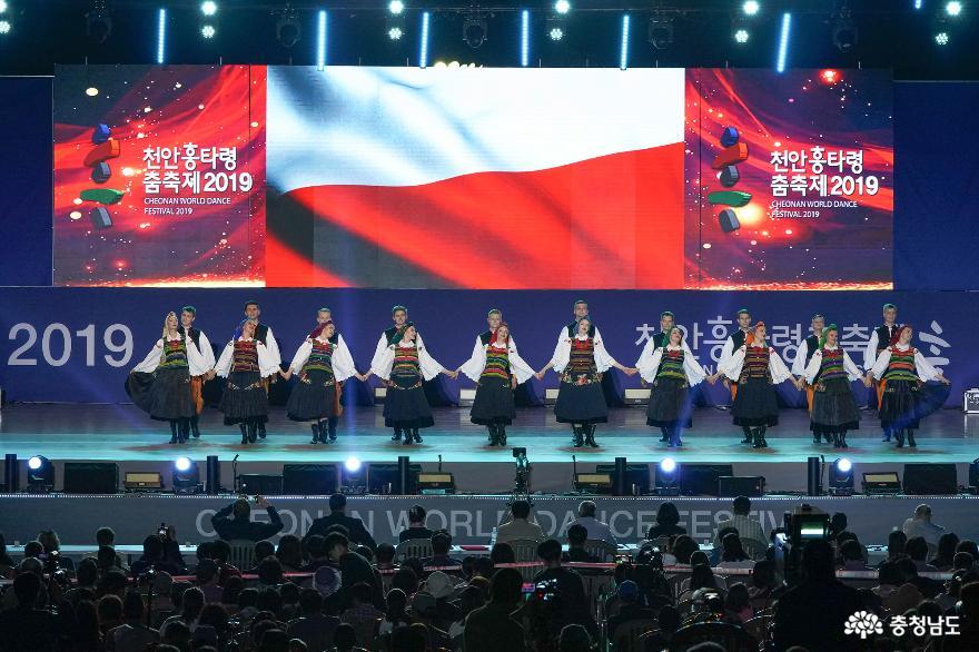 신명나는 춤으로 하나되었던 세계인의 축제  '2019 천안흥타령춤축제' 58