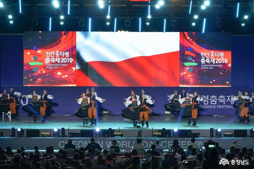 신명나는 춤으로 하나되었던 세계인의 축제  '2019 천안흥타령춤축제' 66