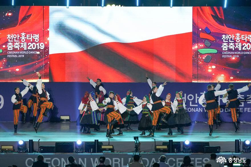 신명나는 춤으로 하나되었던 세계인의 축제  '2019 천안흥타령춤축제' 67