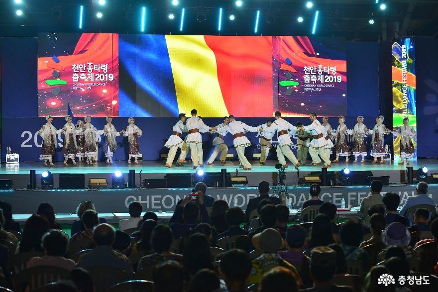 신명나는 춤으로 하나되었던 세계인의 축제  '2019 천안흥타령춤축제' 69