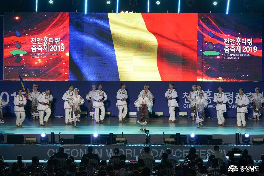 신명나는 춤으로 하나되었던 세계인의 축제  '2019 천안흥타령춤축제' 70