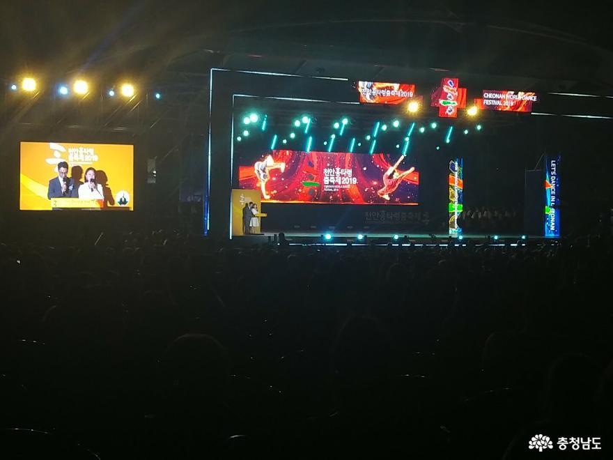 신명나는 춤으로 하나되었던 세계인의 축제  '2019 천안흥타령춤축제' 72