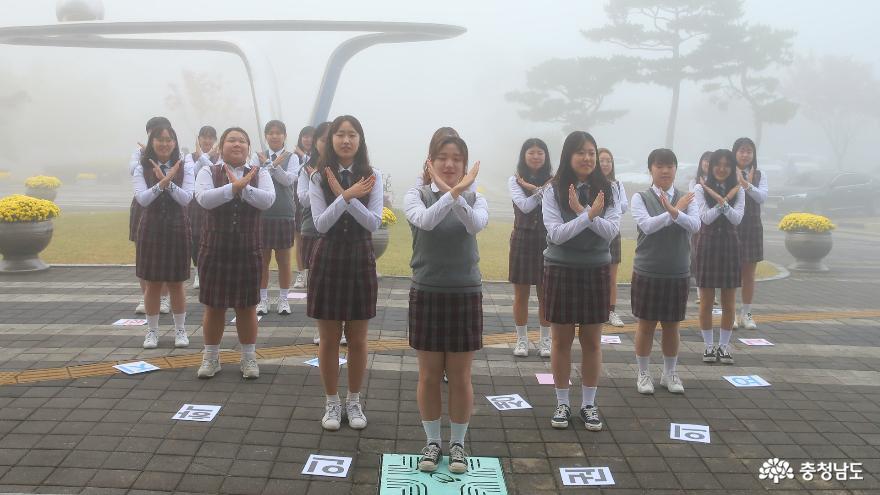 충남교육청 학생독립운동기념일 90주년 캠페인 '눈길'