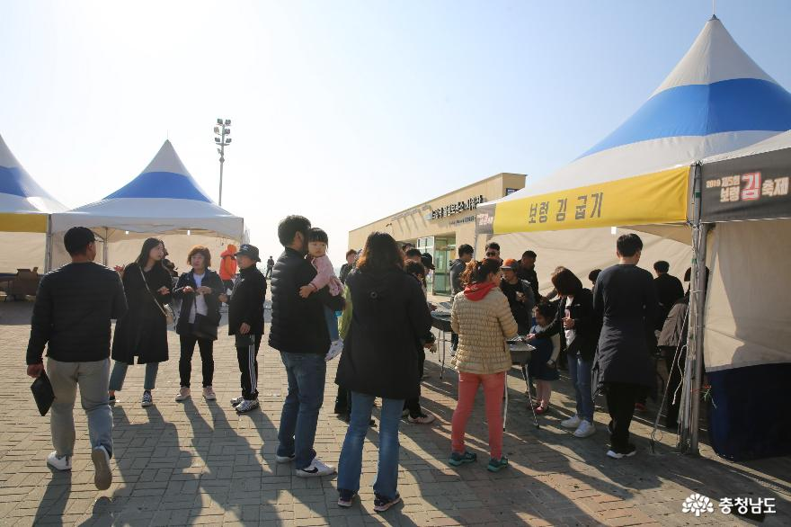 보령 대천해수욕장에서 열린 김축제에서 만난 음식 1