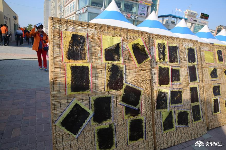 보령 대천해수욕장에서 열린 김축제에서 만난 음식 4