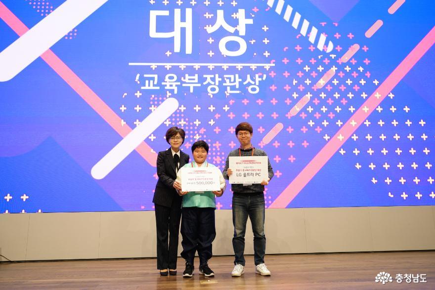충남, 제7회 전국이중언어말하기대회 수상 휩쓸어 2