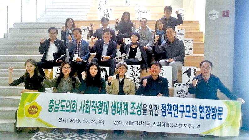 """""""사회적경제 활성화 사례 적극 반영할 것"""""""
