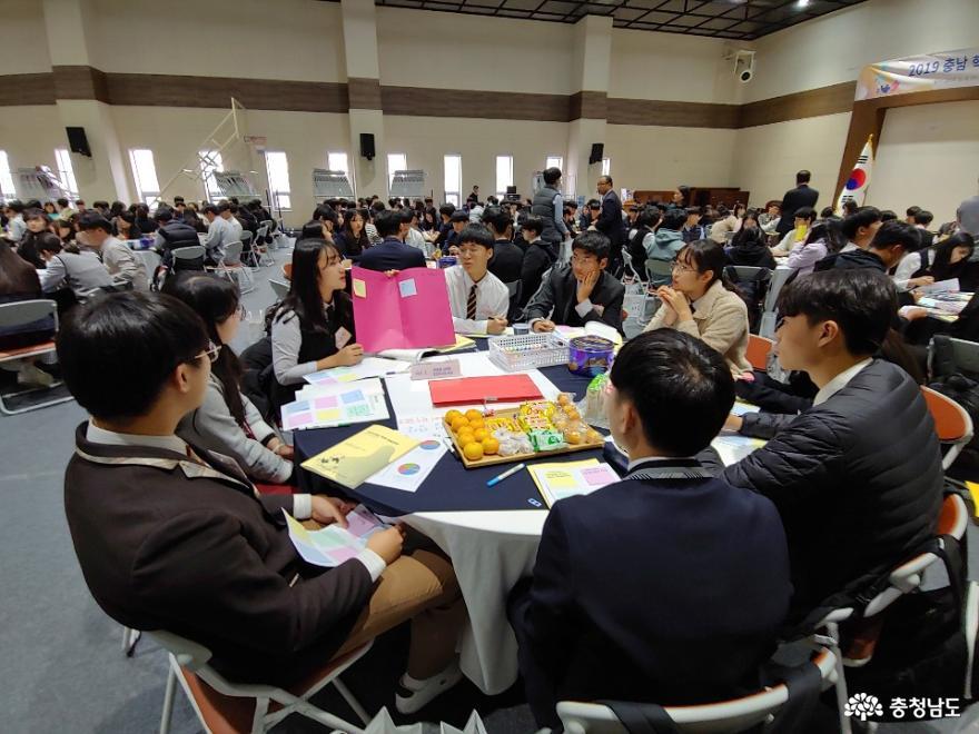 인권이 존중되는 학교 만들기 열띤 토론