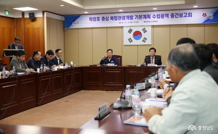 태안군, '대한민국 대표 해넘이 관광명소' 학암포 만든다!