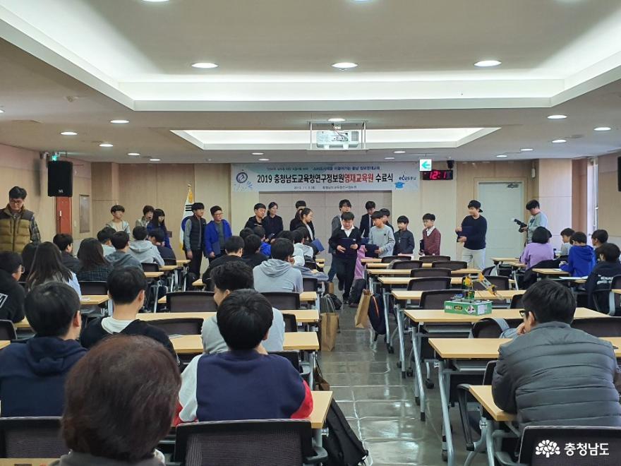 충남교육청연구정보원, 영재교육원 수료식 개최