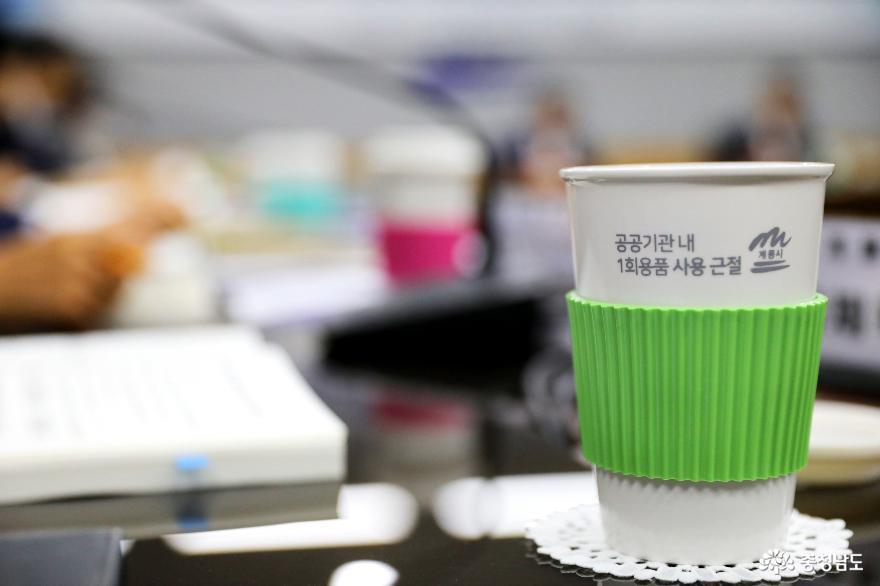 계룡시, 1회용품 줄이기 실천운동에 앞장