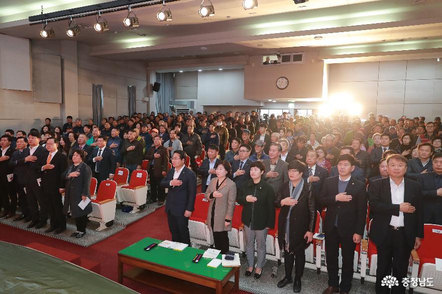 아산시, 제24회 농업인의 날 기념식 개최 2