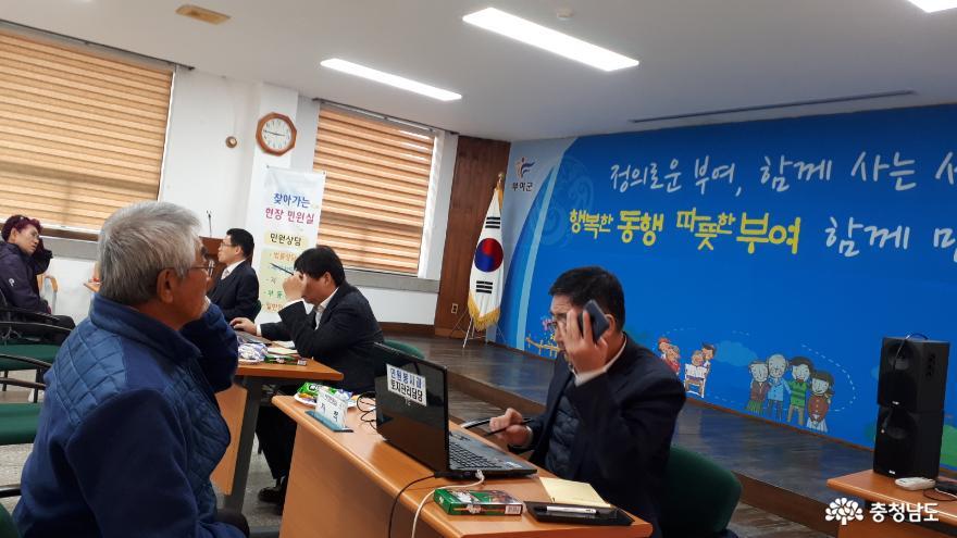 [사진보도] 부여군, 11월 찾아가는 현장민원실 운영 성황