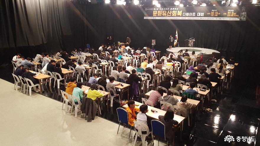 당진 청소년, 전국 디베이트대회 대상 쾌거 3