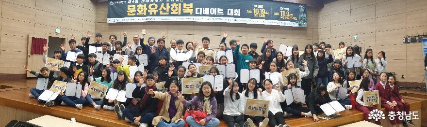 당진 청소년, 전국 디베이트대회 대상 쾌거 11