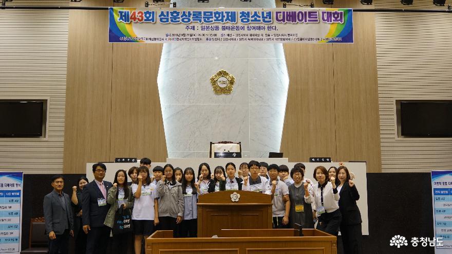 당진 청소년, 전국 디베이트대회 대상 쾌거 8