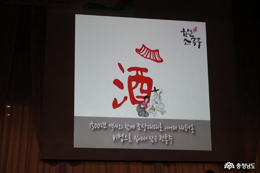 2019농촌융복합산업우수사례 경진대회 5