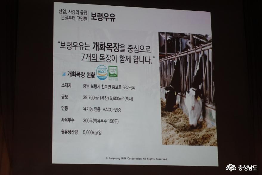 2019농촌융복합산업우수사례 경진대회 7