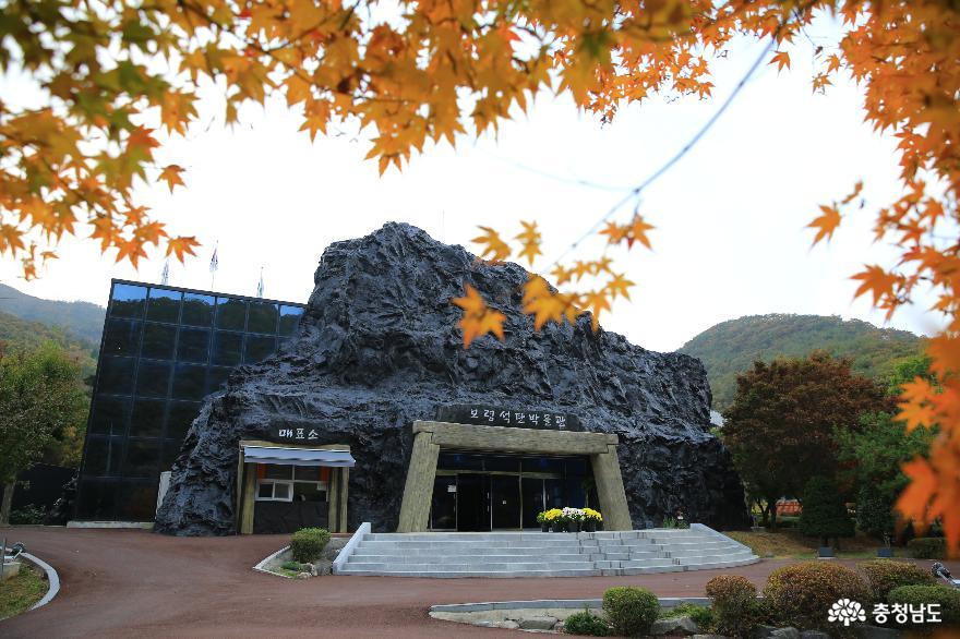 보령, 아이와 가볼만한곳 석탄박물관