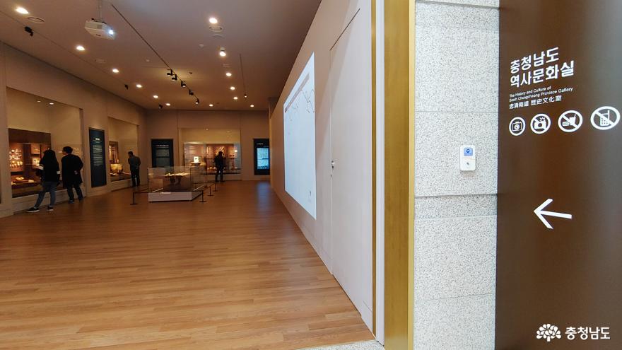 공주 국립박물관 2층 전시실 - 충청남도 역사 문화실