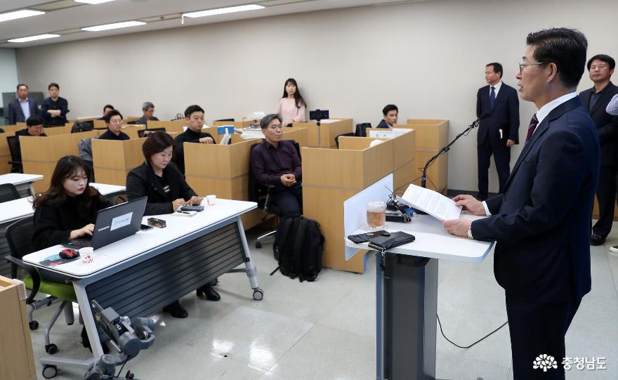 """""""공직기강 확립과 차질 없는 현안 추진"""" 당부 1"""
