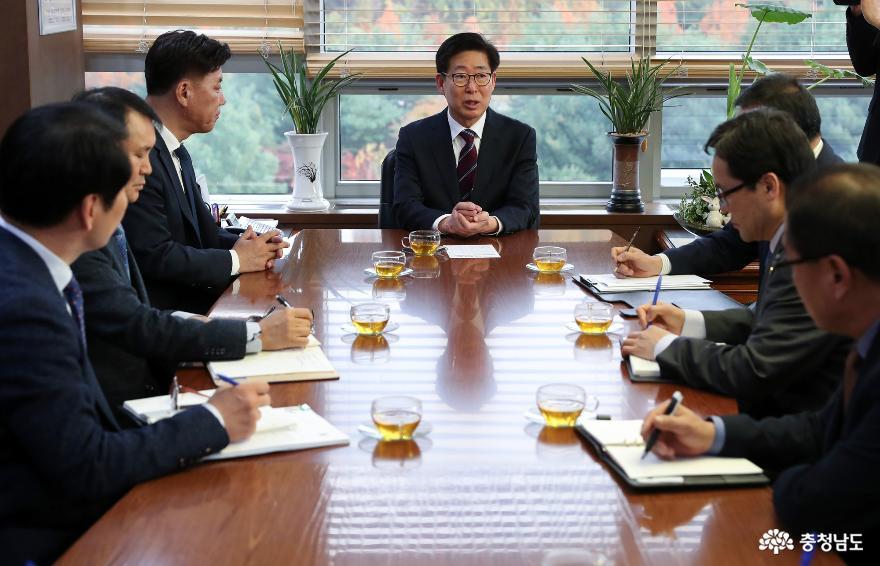 """""""공직기강 확립과 차질 없는 현안 추진"""" 당부 2"""
