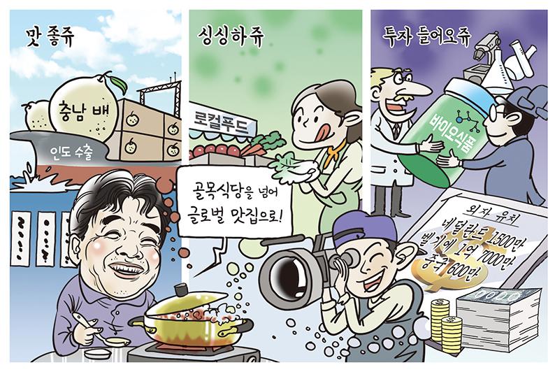 골목식당을 넘어 글로벌 맛집으로! 1