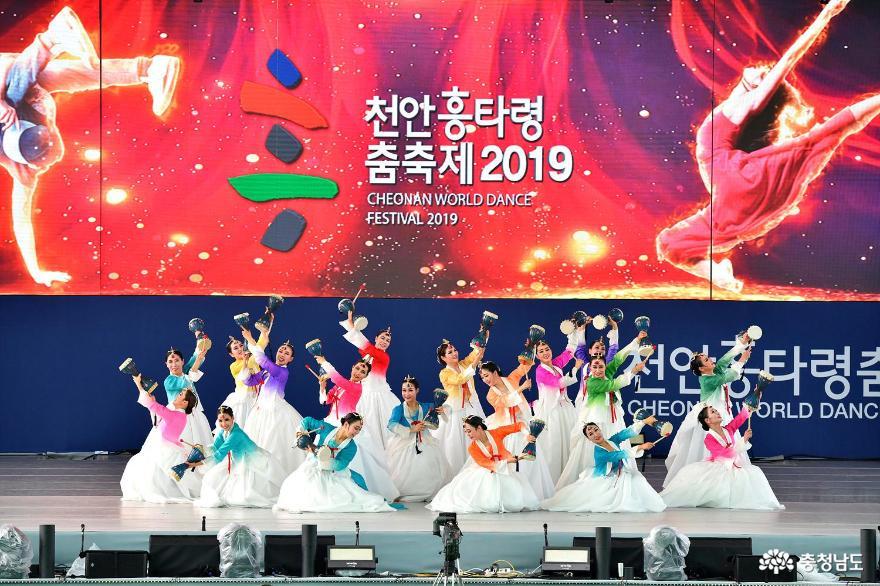 22일 천안흥타령춤축제2019 유공자 시상식 및 평가보고회