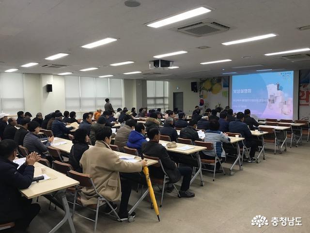 천안북부BIT산업단지 조성 첫발, 보상 설명회 성료