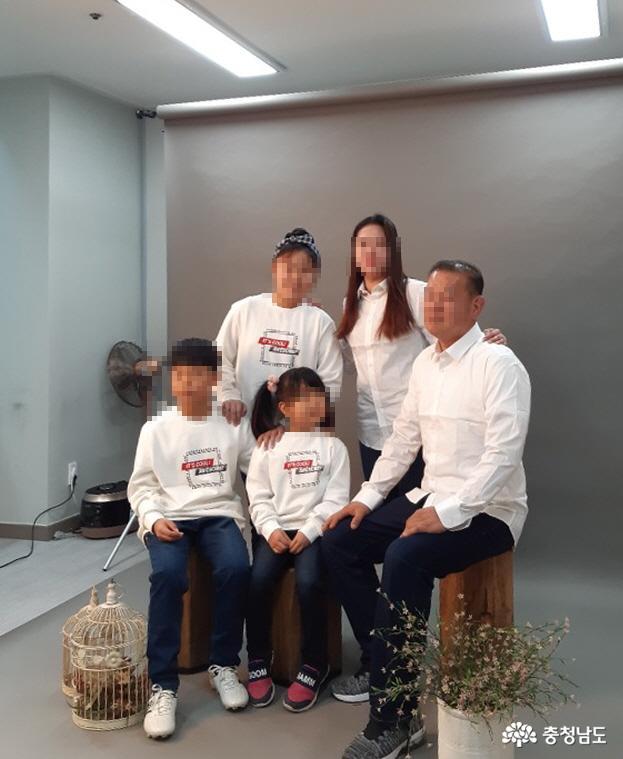 계룡시, 건강하고 행복한 모습을 담은 '가족 사진찍기 프로젝트' 마무리