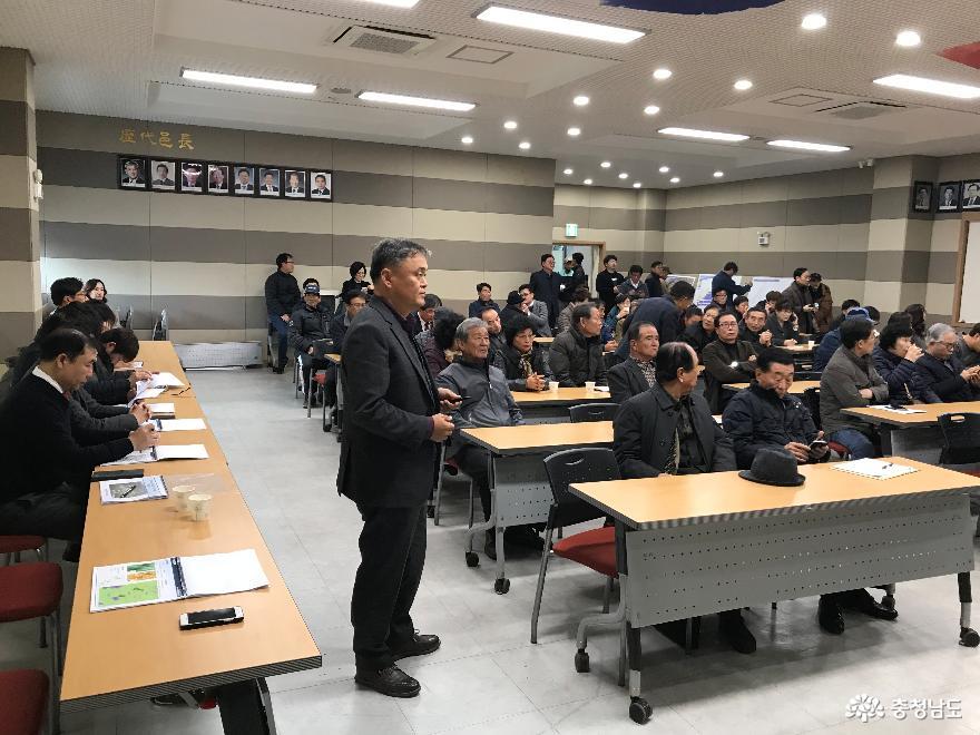 천안테크노파크 일반산업단지 합동설명회 개최 1