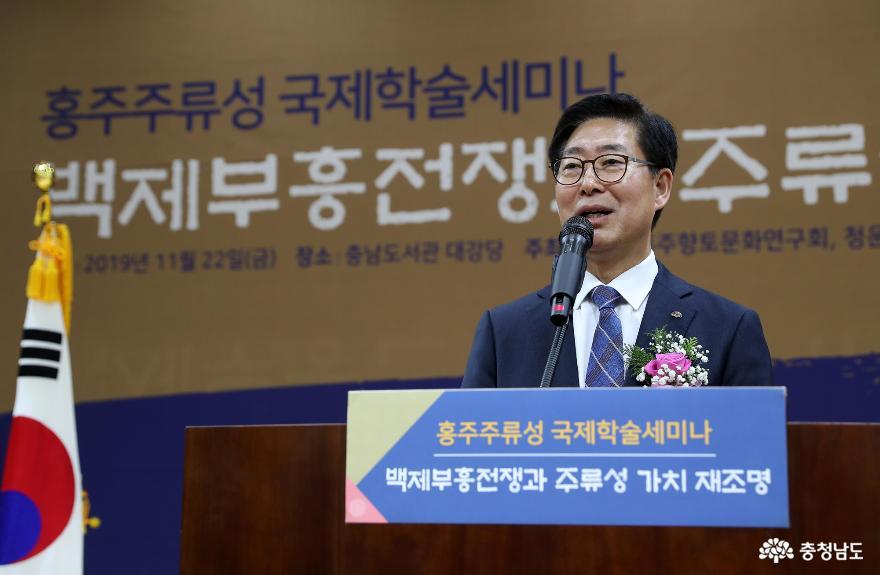 """""""백제부흥운동·주류성 가치 재조명"""" 1"""