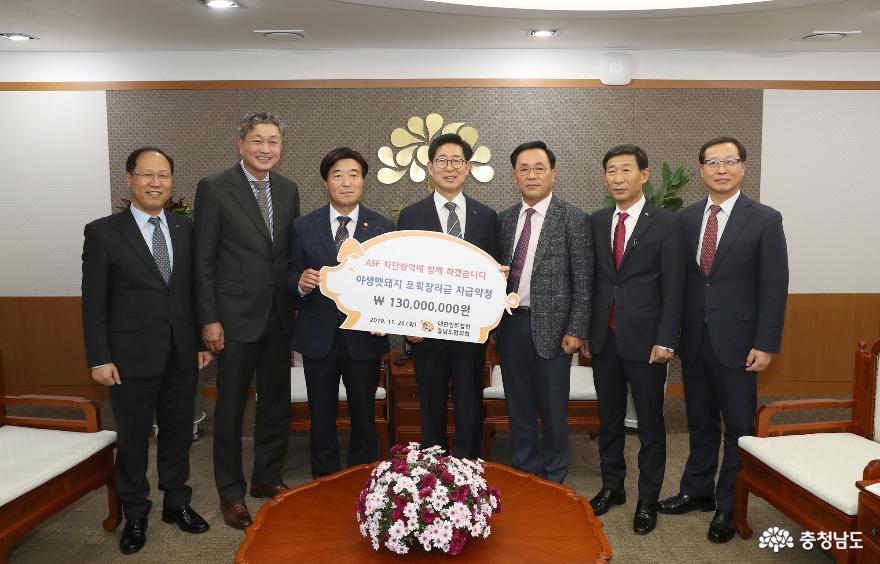 충남한돈협회, 야생멧돼지 포획 1억 3000만원 쾌척 1
