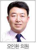 '활력 넘치는 금강하굿둑' 조성 머리 맞대 2