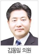 """""""도내 사립학교 기간제교원 비율 높아"""""""