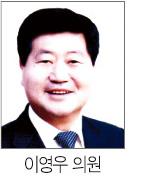 """""""낙후지역 균형발전힘써야"""""""