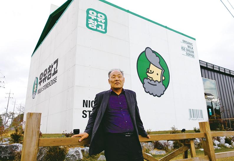 SNS 핫플레이스 '우유창고'…농촌마을에 희망을 쏘다