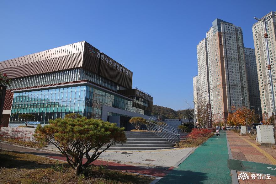 가을이면 천안아산상생협력센터로 떠나요.